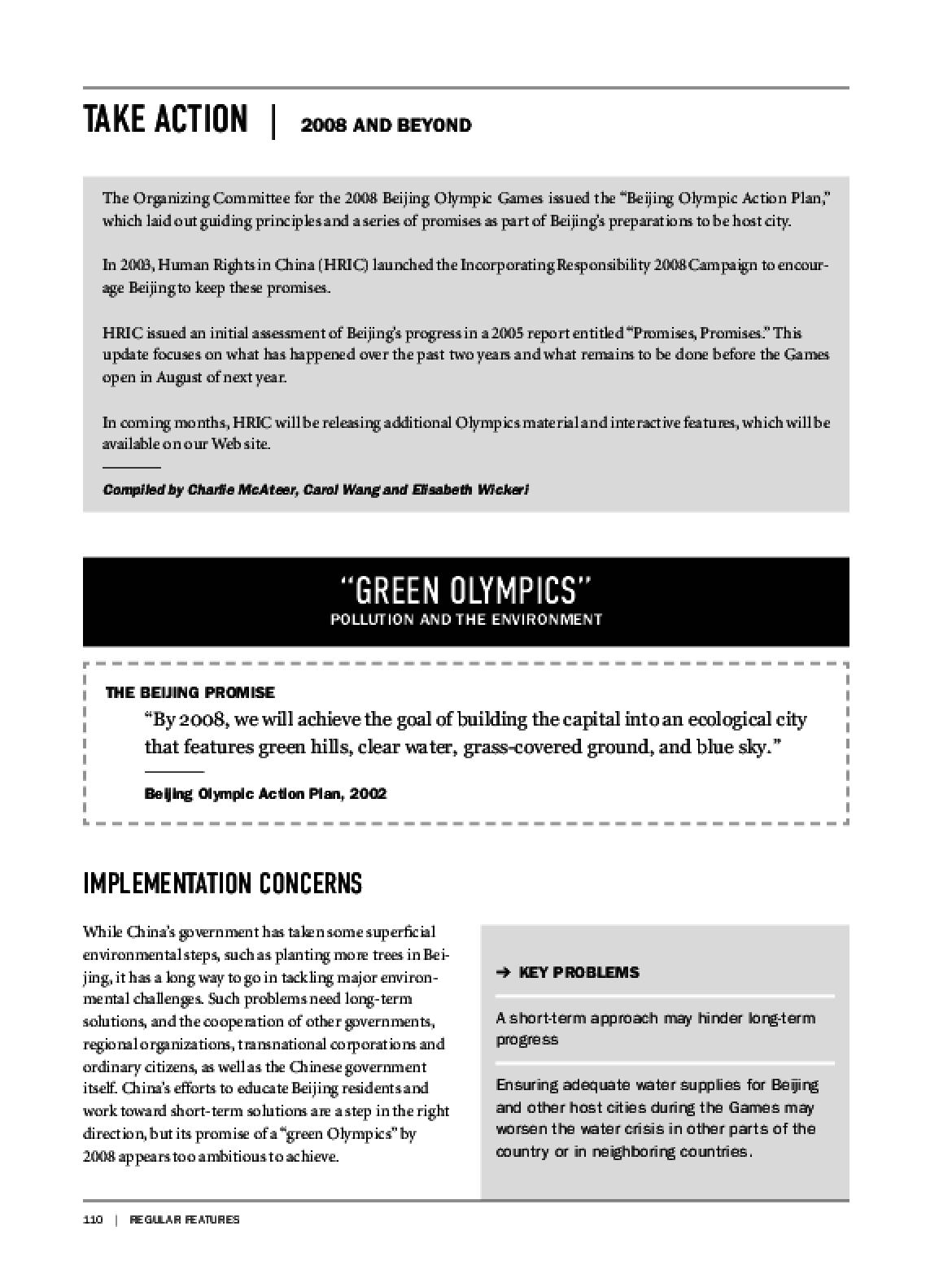Take Action: 2008 and Beyond