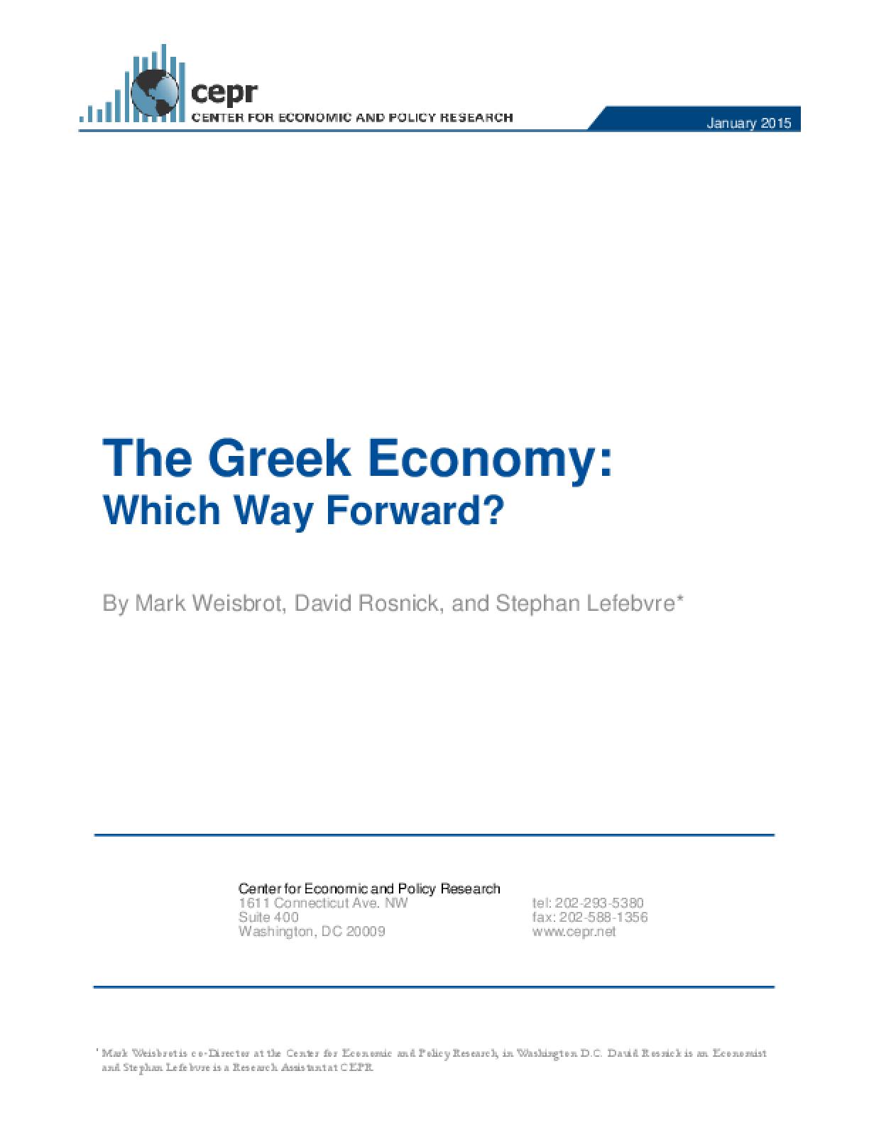 The Greek Economy: Which Way Forward?